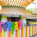 childrenpark-1280X400